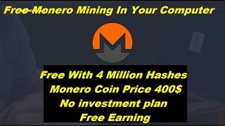 Free Monero Mining In Your Computer