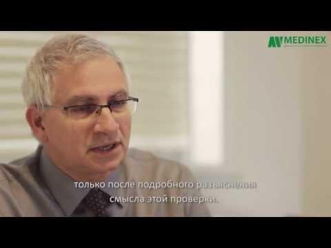 Лечение рака простаты в Израиле. Профессор Хаим Мацкин,www.medinex.ru
