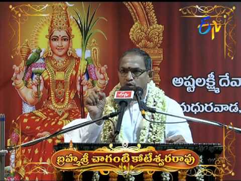 Sri-Kamakshi-Vaibhavam--1st-May-2016-–-శ్రీ-కామాక్షీ-వైభవం