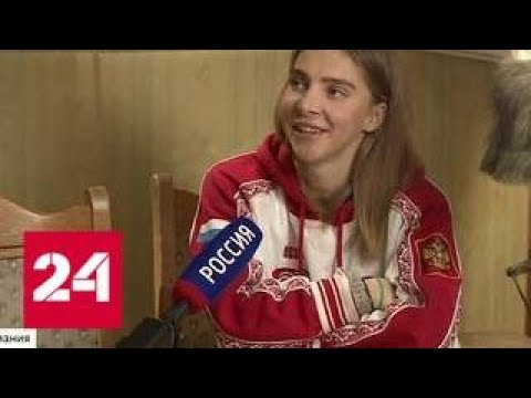 МОК вляпался в полугрязную историю - Россия 24 (видео)