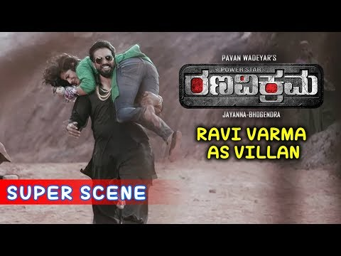 Video Puneeth Rajkumar Movies | Girish Karnad And MM Chandru Scene | Ranavikrama Kannada Movie download in MP3, 3GP, MP4, WEBM, AVI, FLV January 2017
