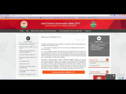 Download JEE MAIN Admit Card 2017