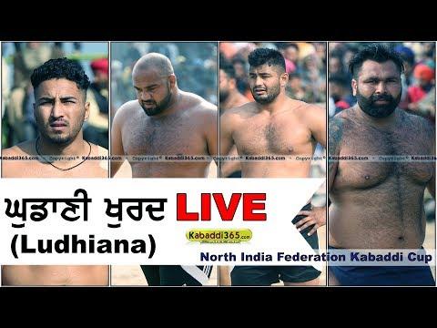 Ghudani Khurd (Ludhiana) North India Federation Kabaddi Cup 19 Jan 2018