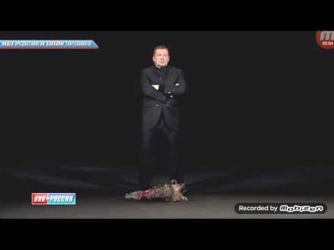 В.Соловьёв впервые сказал правду о ПМР - DomaVideo.Ru