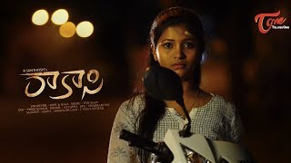 రాకాసి | RAKASI | Latest Telugu Short Film 2019 | By R. Santhosh