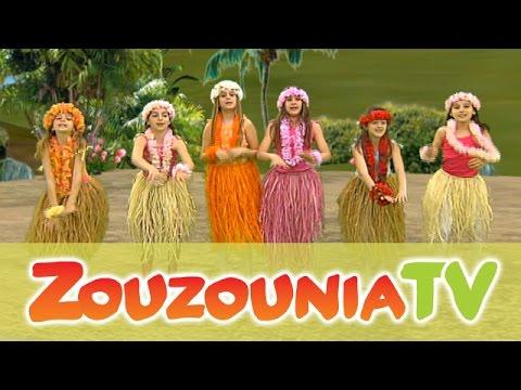Ζουζούνια - Ακαντού (Official) (видео)
