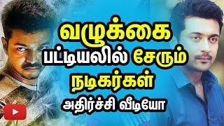 Video Bald Actors List in Tamil Cinema - Sadly Now Vijay & So called Surya MP3, 3GP, MP4, WEBM, AVI, FLV April 2018