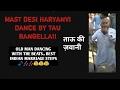 MAST DESI HARYANVI DANCE BY TAU RANGELLA waptubes