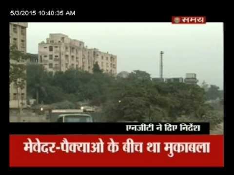 दिल्ली-एनसीआर में बिल्डरों को निर्देश