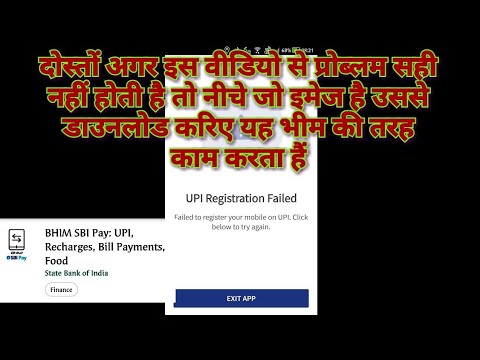 Bhim Apps Error Upi Registration Failed