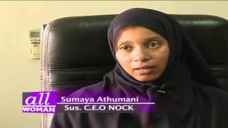 ALL WOMAN EP 26 PT 1: Sumaya Athumani Talks to KTN's Najma Ismail