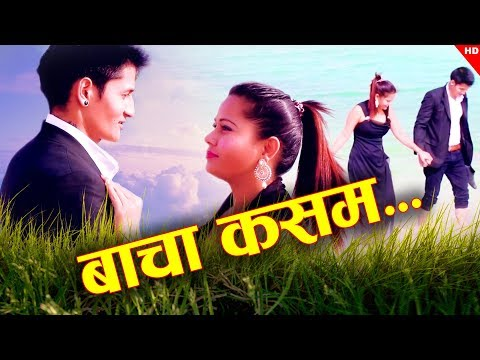 New modern song 2017 | Bacha kasam | Prabin Gurung | HD 1080p