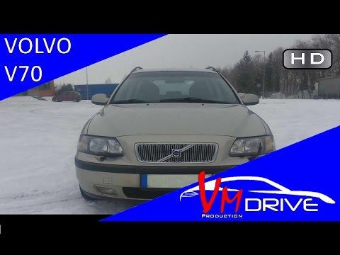 Test Drive Volvo V70 (Тест драйв Вольво V70)