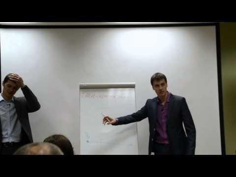 Тайм менеджмент тренинг управление временем часть 7