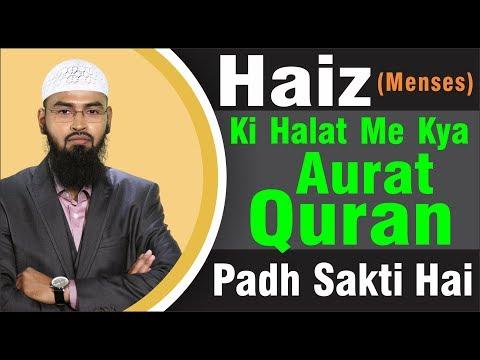 Video Haiz - Menses Ki Halat Me Kya Aurat Quran Padh Sakti Hai By Adv. Faiz Syed download in MP3, 3GP, MP4, WEBM, AVI, FLV January 2017