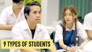 Video 9 TYPES OF STUDENTS IN SCHOOL MP3, 3GP, MP4, WEBM, AVI, FLV Agustus 2018
