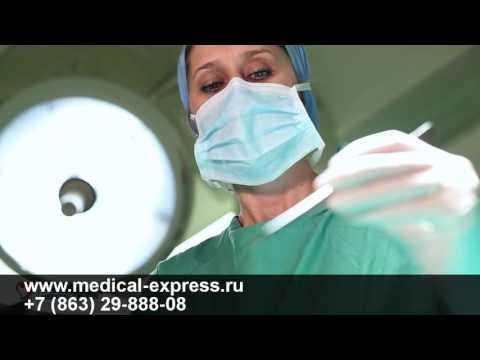 Интербалкан - Европейский медицинский центр в Греции