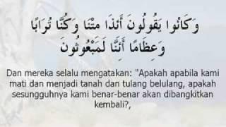 Download Lagu Surah Al Waqi'ah dan terjemahan. Mp3