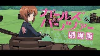 Girls und Panzer der Film trailer (Sucide squad style)