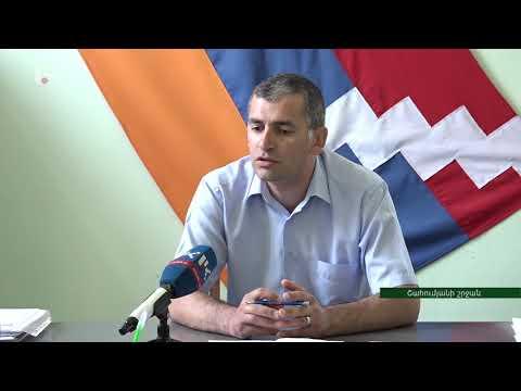 Շահումյանի շրջանի տարածքային ընտրական հանձնաժողով