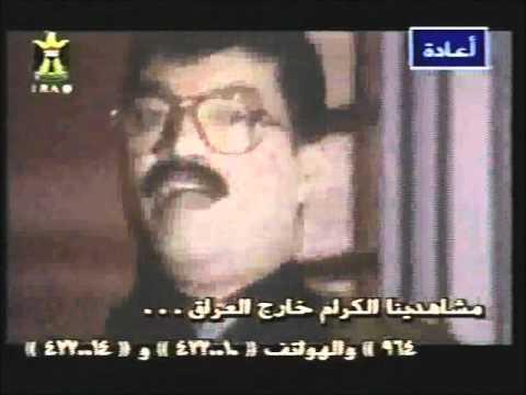 برامج عراقيه قديمه - عبد فـلك ~ مشغول خط الگـلب ~ الفضائية العراقية القديمة ، وفي برنامج [ مساء الخير والمحبة ] من تقديم لبنى البياتي،وقت الأغنية كامل .