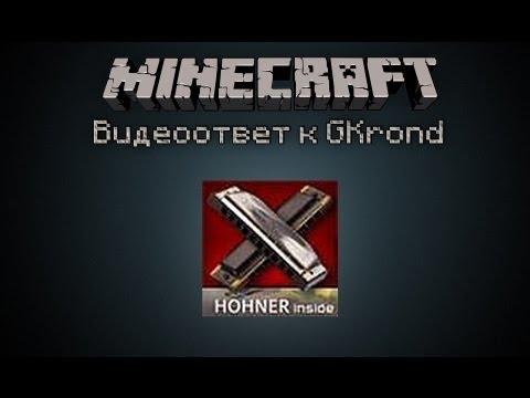 Видео-ответ к GKrond - Загадка о кнопочной двери