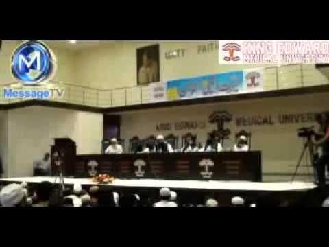 Video Maulana tariq jameel Latest bayan in King Edward Medical College 2013 download in MP3, 3GP, MP4, WEBM, AVI, FLV January 2017