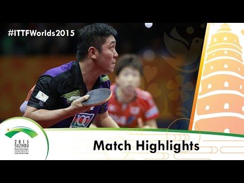 WTTC 2015 Highlights: GAO Ning vs MIZUTANI Jun (R 16)