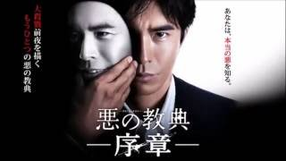 Nonton Lesson Of The Evil  Aku No Ky  Ten               Soundtrack Film Subtitle Indonesia Streaming Movie Download