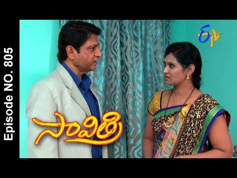 Savithri | 30th October 2017 | Full Episode No 805