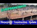 Disneyland Construction Update July (2018)