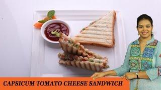 CAPSICUM TOMATO CHEESE SANDWICH - Mrs Vahchef