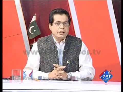 Pakistan Ki Awaaz 11 10 2016