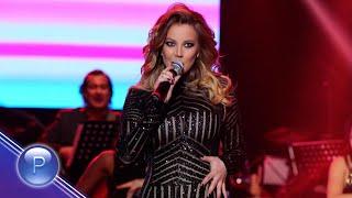 Emiliya - Специално за всяка (Live) videoklipp