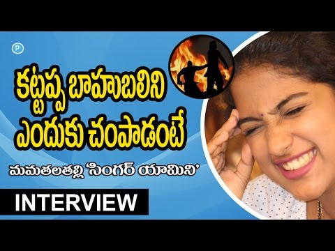 Video Why Kattappa Killed Baahubali by Singer Satya Yamini - Telugu Popular TV download in MP3, 3GP, MP4, WEBM, AVI, FLV January 2017