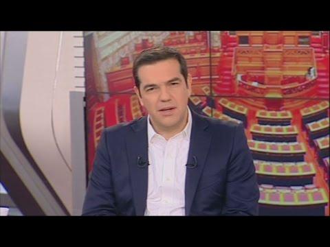 Αλ. Τσίπρας: Στόχος, οι μεγάλες αλλαγές