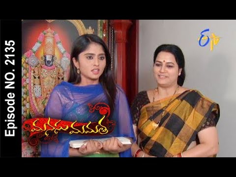 Manasu Mamata | 24th November 2017 | Full Episode No 2135