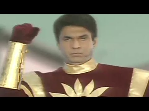Video Shaktimaan - Episode 279 download in MP3, 3GP, MP4, WEBM, AVI, FLV January 2017