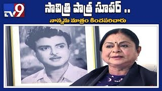 Video Mahanati Controversy: Gemini Ganesan's daughter Dr Kamala Selvaraj Exclusive Interview with TV9 MP3, 3GP, MP4, WEBM, AVI, FLV Mei 2018