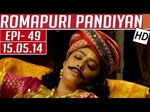 Romapuri-Pandiyan-Epi-49-15-05-2014-Kalaignar