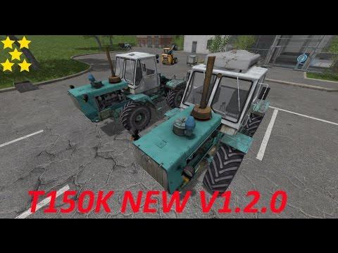 T150K new v1.2.0