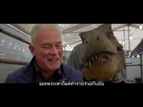 Jurassic Wolrd: Fallen Kingdom | Practical Effects Featurette | Thai sub