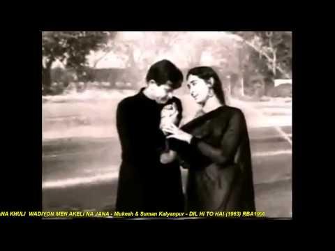 CHURA LE NA TUMKO YE MOUSAM SUHANA - Mukesh & Suman Kalyanpur - DIL HI TO HAI (1963) HQ- AUDIO.mp4 (видео)