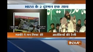Download Video 10 News in 10 Minutes | 17th July, 2017 - India TV MP3 3GP MP4