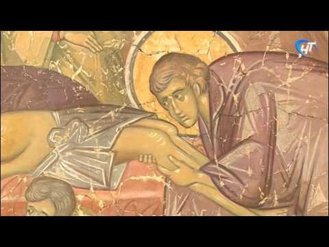 Ковалёвские фрески переехали в Центр монументальной живописи новгородского музея-заповедника
