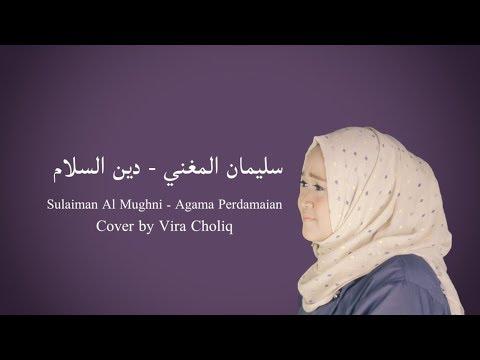 Deen Assalam - Vira Choliq (Cover)  | Procie Omah Rekam