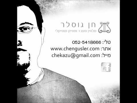 מיכל דוד - Your Song (במקור אלטון ג'ון)