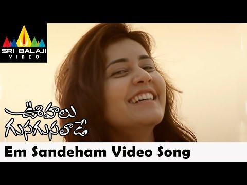 Oohalu Gusagusalade Video Songs   Em Sandeham Ledu Song   Raashi Khanna   Sri Balaji Video