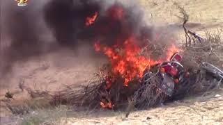 """""""بيان رقم 9 من القيادة العامة للقوات المسلحة بشأن العملية الشاملة سيناء 2018"""