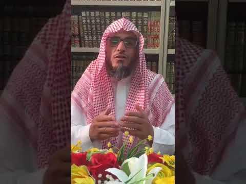 اللقاء الفقهي عبر بيرسكوب : أحكام رمضان - سؤال وجواب